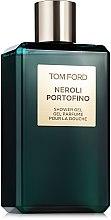 Духи, Парфюмерия, косметика Tom Ford Neroli Portofino - Гель для душа (тестер)