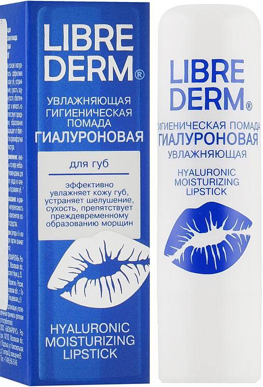 Увлажняющая гигиеническая помада гиалуроновая - Librederm Lip Balm