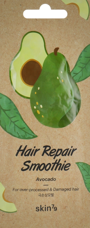 "Маска-смузи для волос ""Авокадо"" - Skin79 Hair Repair Smoothie Avocado"