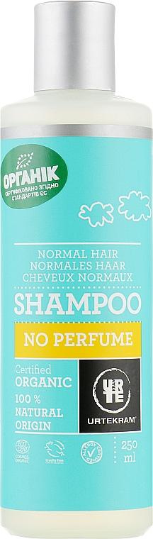 "Органический шампунь ""Без запаха"" - Urtekram No Perfume Normal Hair Organic Shampoo"