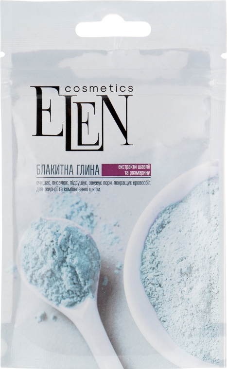Глина голубая с экстрактом шалфея и розмарина - Elen Cosmetics