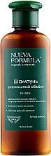 Духи, Парфюмерия, косметика Шампунь для волос роскошный объем - Nueva Formula
