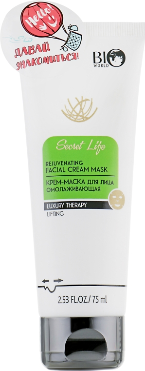 Крем-маска для лица омолаживающая 3в1 - Bio World Secret Life Luxury Therapy Rejuvenating Facial Cream Mask