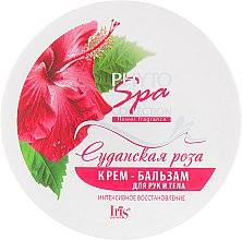 "Парфумерія, косметика Крем-бальзам для рук і тіла ""Суданська троянда"" - Iris Cosmetic Phyto Spa Collection"