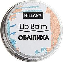 "Духи, Парфюмерия, косметика Бальзам для губ ""Облепиха"" - Hillary Lip Balm"