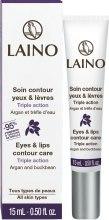 Духи, Парфюмерия, косметика Средство для контура губ и глаз - Laino Eyes&Lips Contour Care
