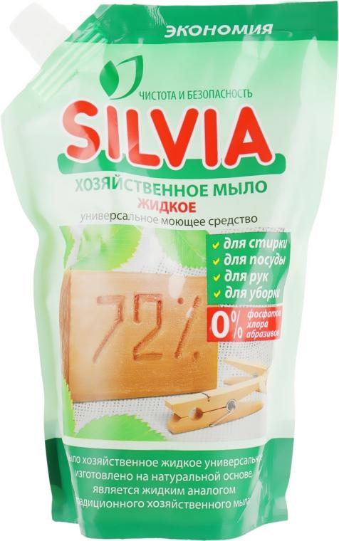 Жидкое хозяйственное мыло - Silvia (дой-пак)