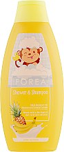Духи, Парфюмерия, косметика Шампунь-гель для душа - Forea For Kids Shower & Shampoo