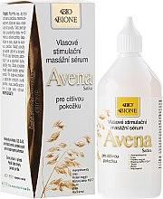 Духи, Парфюмерия, косметика Сыворотка для массажа кожи головы - Bione Cosmetics Avena Sativa Hair Massage Stimulating Serum