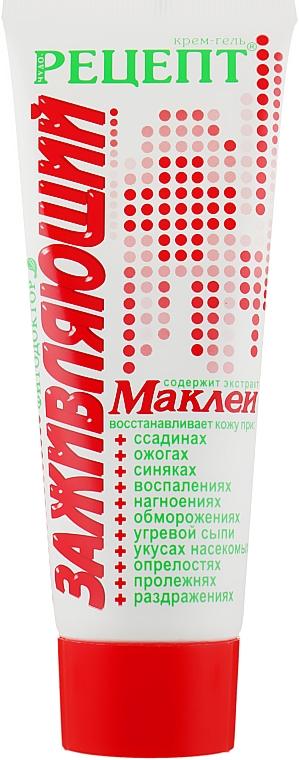 """Крем-гель """"Рецепт"""" заживляющий - Фитодоктор"""