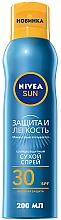 """Духи, Парфюмерия, косметика Солнцезащитный сухой спрей """"Защита и легкость"""" - Nivea Sun Spray SPF 30"""
