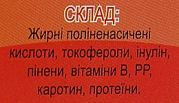 Масло репейное с луком и маслом эвкалипта - Дон — фото N3