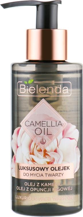 Масло для умывания лица - Bielenda Camellia Oil Luxurious Cleansing Oil