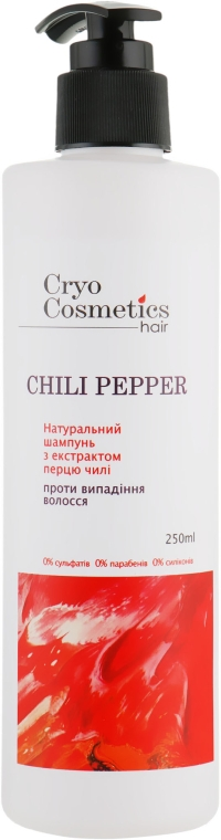 Натуральный шампунь против выпадения волос с низкотемпературными масляными экстрактами перца чили, облепихи и мяты - Cryo Cosmetics Chili Pepper