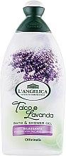 """Духи, Парфюмерия, косметика Гель для душа и ванны """"Лавандовый рай"""" - L'Angelica Officinalis Talc And Lavender Bath And Shower Gel"""