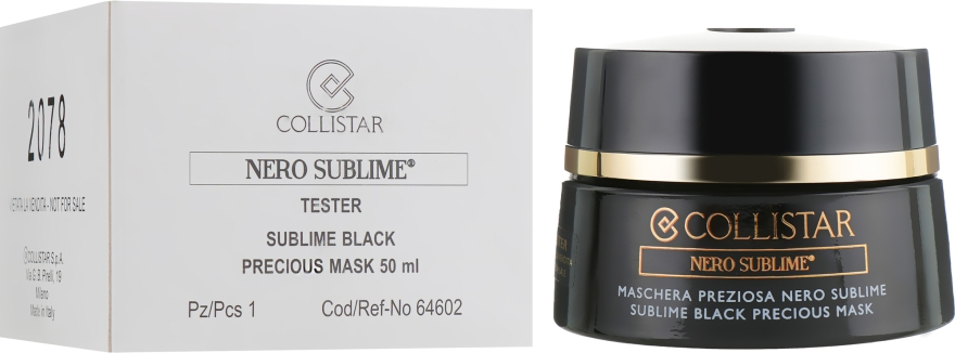 Маска для лица и шеи - Collistar Nero Sublime Mask (тестер)