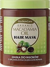Духи, Парфюмерия, косметика Маска для волос с органическим маслом макадамии - GlySkinCare Macadamia Oil Hair Mask