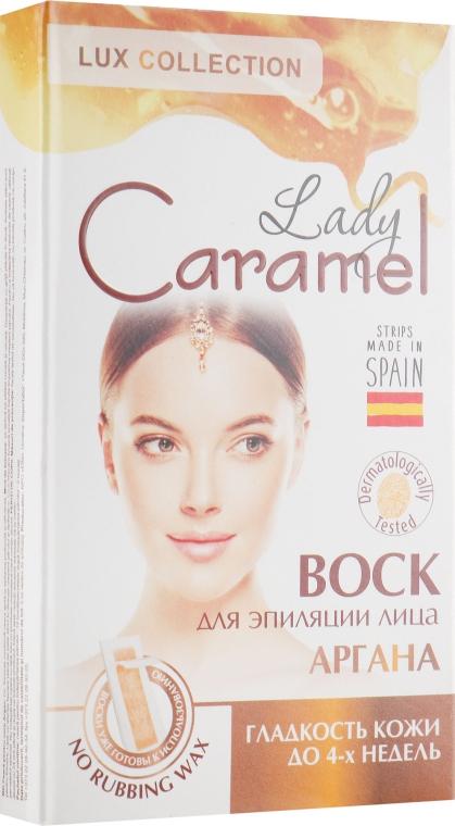 """Воск для эпиляции лица """"Аргана"""" - Caramel"""