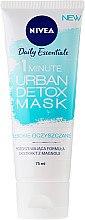 """Духи, Парфюмерия, косметика Термо-маска """"Сужение пор"""" - Nivea Daily Essentials 1 Minute Urban Detox Mask"""
