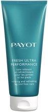 Духи, Парфюмерия, косметика Освежающий крем для ног - Payot Fresh Ultra Performance