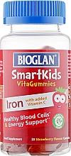 "Духи, Парфюмерия, косметика Витамины-желейки для детей ""Железо + Витамин С"" - Bioglan SmartKids Iron Vitagummies"