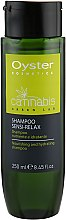 Духи, Парфюмерия, косметика Шампунь для волос с каннабисом без SLES и парабенов - Oyster Cosmetics Cannabis Green Lab Shampoo Sensi-Relax