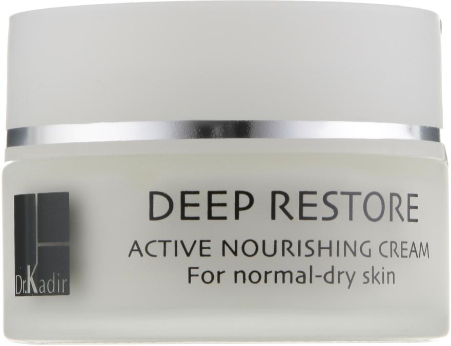 Активный ночной лечебный крем - Dr. Kadir Deep Restore Active Nourishing Cream