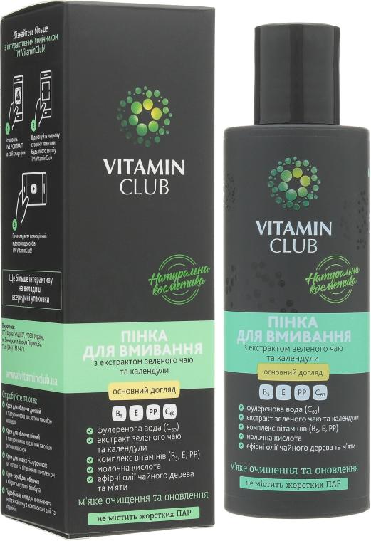 Пенка для умывания с экстрактом зеленого чая и календулы - VitaminClub