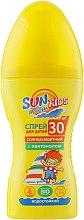 Духи, Парфюмерия, косметика Спрей солнцезащитный для детей SPF30 - Биокон Sun Marina Kids