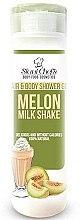Духи, Парфюмерия, косметика Гель для мытья волос и тела - Hristina Stani Chef'S Body Food Hair & Body Shower Gel Melon Milk Shake