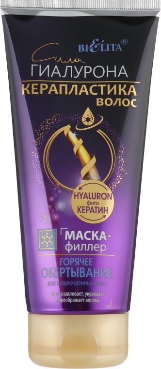 """Маска-филлер для волос """"Керапластика волос"""" - Bielita"""