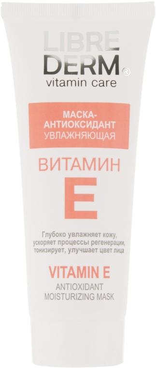 "Маска-антиоксидант для лица увлажняющая ""Витамин Е"" - LibreDerm Antioxidant Moisturizing Mask Vitamin E"
