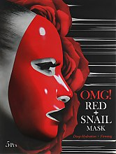 Духи, Парфюмерия, косметика Маска для лица преображающая - Double Dare OMG! Red + Snail Mask