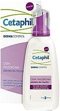 Духи, Парфюмерия, косметика Пена для умывания - Cetaphil Dermacontrol Oil Control Foam Wash