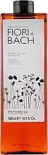 "Духи, Парфюмерия, косметика Гель для душа и ванны ""Bach Flowers"" - Phytorelax Laboratories Fiori Di Bach Relaxing Shower Gel"