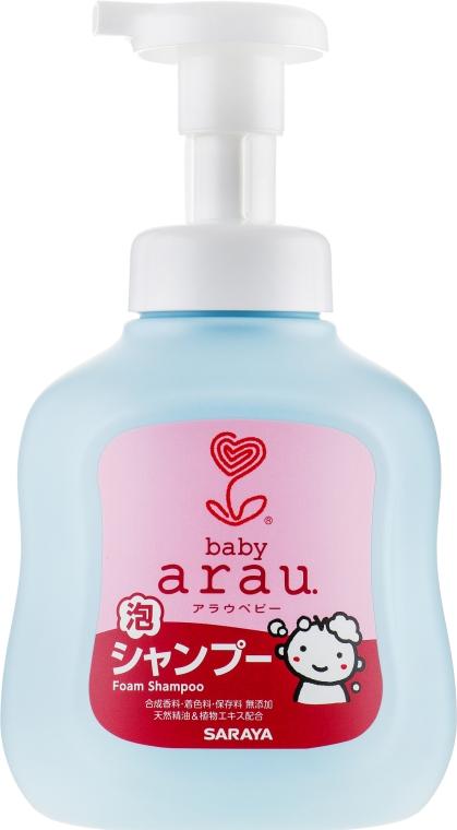Шампунь-пенка для малышей - Arau Baby