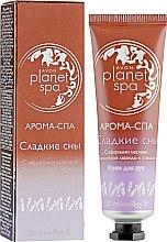 Духи, Парфюмерия, косметика Крем для рук c лавандой и ромашкой - Avon Planet Spa Beauty Sleep Hand Cream