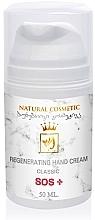 Духи, Парфюмерия, косметика Натуральный регенерирующий крем для рук - Enjoy & Joy Enjoy Eco SOS+ Hand Cream