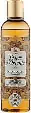 Духи, Парфюмерия, косметика Масло для душа - Tesori d`Oriente Argan And Sweet Cyperus Oils