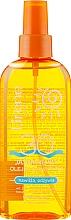 "Духи, Парфюмерия, косметика Солнцезащитное масло-спрей ""Жасмин"" - Lirene Sun Care Oil SPF30"