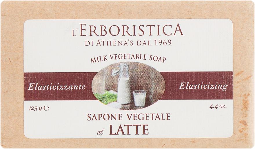 """Мыло """"Молоко"""" - Athena's Latte Soap"""