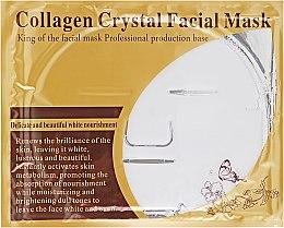 Духи, Парфюмерия, косметика Антивозрастная гидрогелевая маска для лица от морщин с коллагеном и вытяжкой плаценты - Veronni