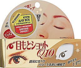 Духи, Парфюмерия, косметика Крем для кожи вокруг глаз с коэнзимом Q10 - Roland