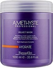 Духи, Парфюмерия, косметика Маска для сухих и ослабленных волос - Farmavita Amethyste Hydrate Velvet Mask