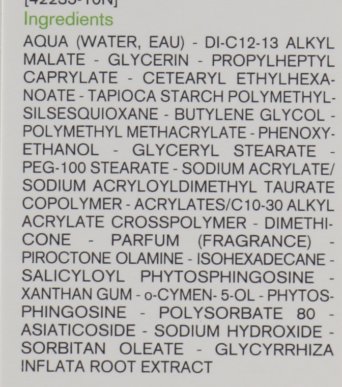 Крем-гель уход, направленный на исправление недостатков - Uriage Combination to oily skin — фото N4