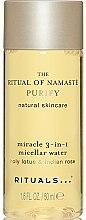 Духи, Парфюмерия, косметика Мицеллярная вода - Rituals The Ritual Of Namaste 3-in-1 Micellar Water