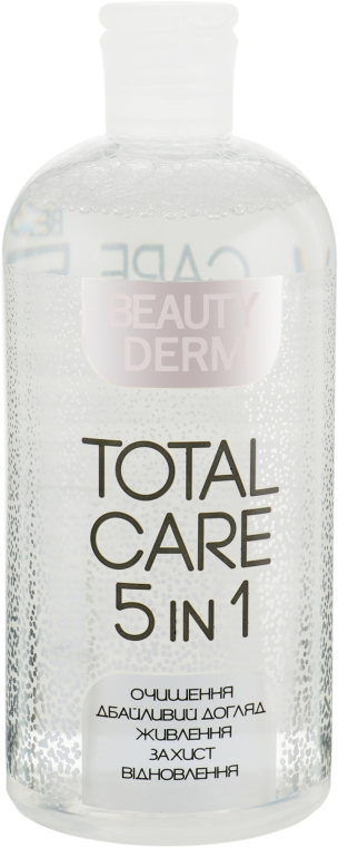 Мицеллярная вода - Beauty Derm Total Care 5in1