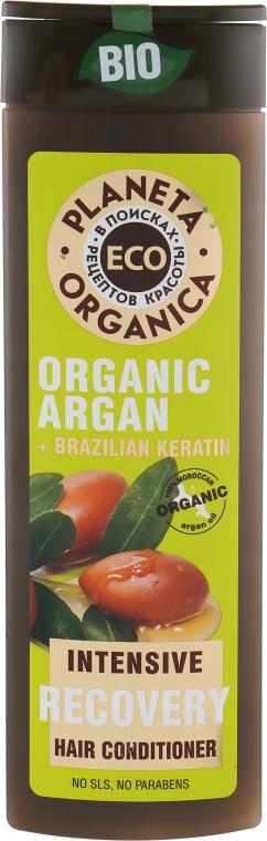 """Бальзам для волос """"Интенсивное восстановление"""" - Planeta Organica Organic Argan+Brazilian Keratin"""