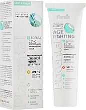 Духи, Парфюмерия, косметика Увлажняющий дневной крем для лица - Floralis Placental Age-Fighting Face Cream