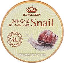 Духи, Парфюмерия, косметика Успокаивающий гель с улиточным муцином и 24-каратным золотом - Royal Skin Snail Soothing Gel